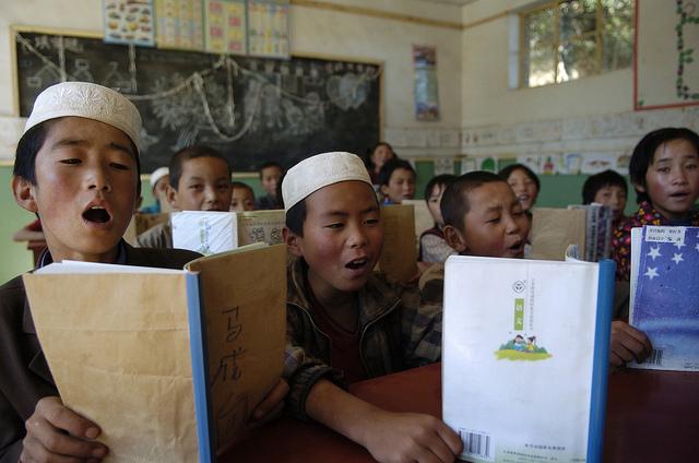 Gansu China. Classroom. 2005